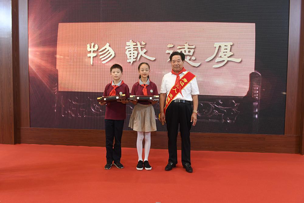 俞金坤受邀出席省身边好人现场交流活动