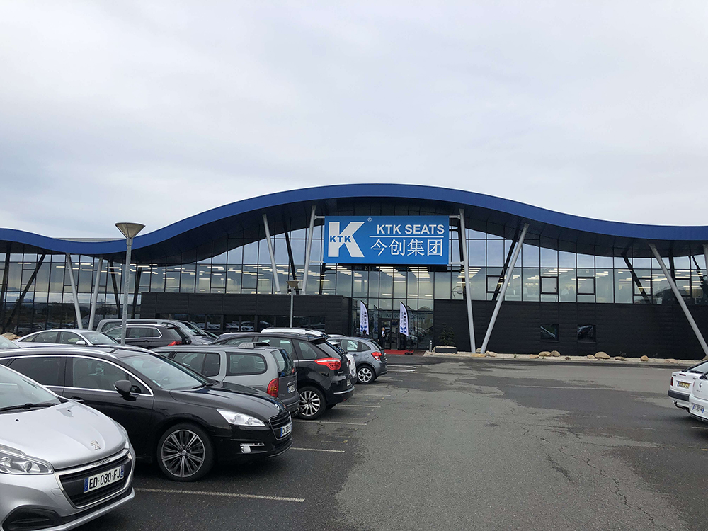 开出欧洲新速度 bwin娱乐手机登录法国座椅公司新厂房落成
