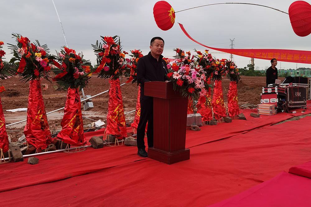 大项目引领新发展 今创华中基地——武汉今创公司开工建设